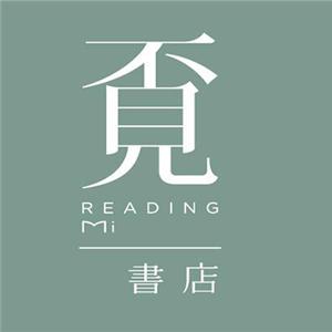 覔書店誠邀加盟