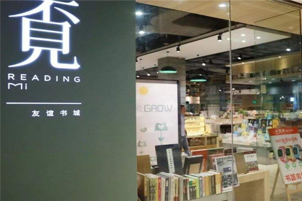 覔書店加盟