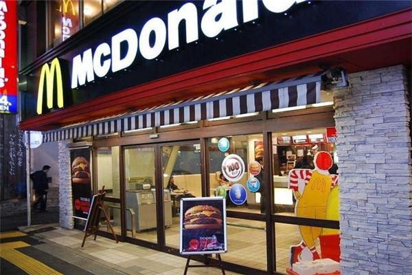 加盟麦当劳需要多少钱.jpg