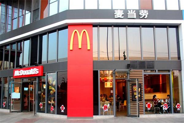 麦当劳加盟怎么样.png