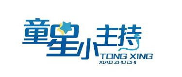 tongxing小主持紋ong?></a> <p><a href=