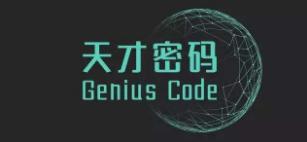 天才密碼教育加盟