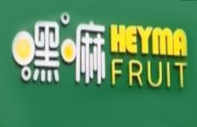 嘿嘛水果批发加盟