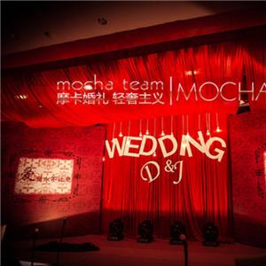 摩卡婚禮策劃加盟