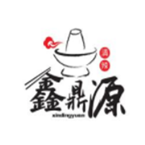 鑫鼎源火鍋加盟