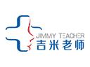 吉米老師輕養膚智慧體驗店誠邀加盟