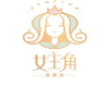 女主角花果茶加盟