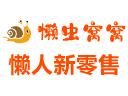 懒chong窝窝便li店紋ong?> </a> <p> <a title=
