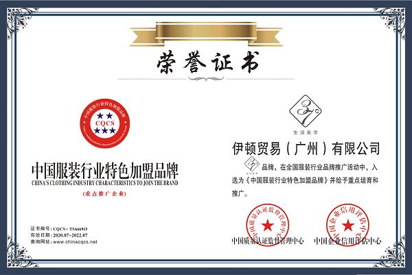 获奖纸质证书.png