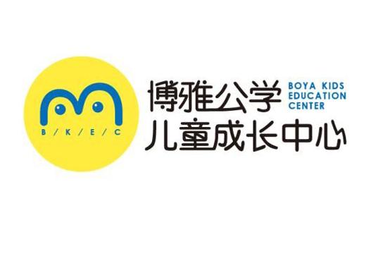 boya公学儿童教育加盟