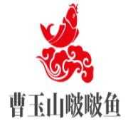 曹玉山啵啵魚加盟