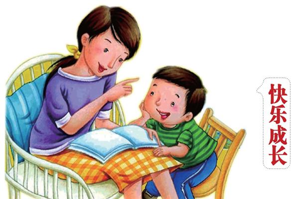 IOC家庭教育加盟