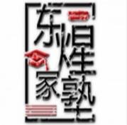 東煋家塾在線教育加盟