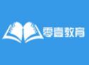 零壹教育網加盟