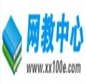 中國網教中心加盟