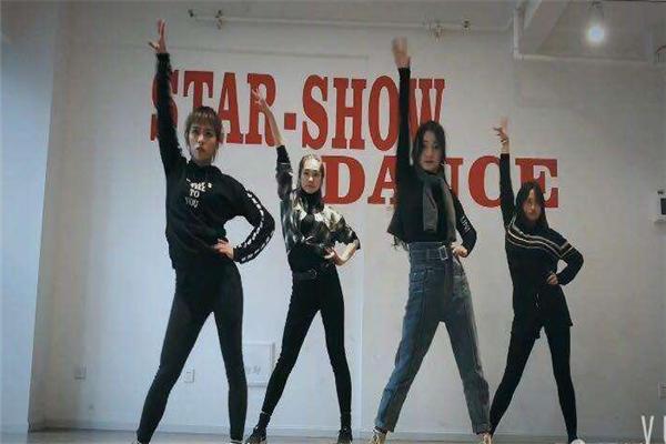 星秀舞蹈培訓加盟