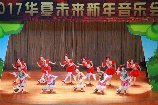 華夏未來舞蹈中心加盟