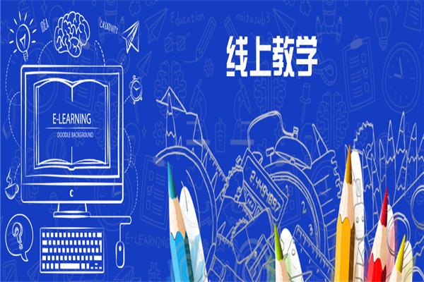 天津原創藝術培訓加盟