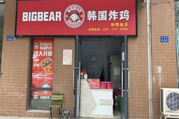 bigbear韓國炸雞加盟