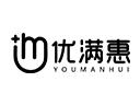 優滿惠原生態火鍋食材超市加盟
