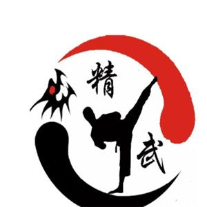 精武跆拳道館加盟