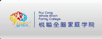 銳聰全腦家庭學院加盟