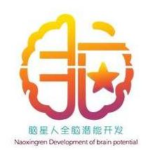 腦星人全腦教育加盟