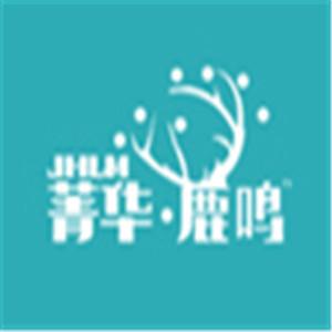 菁華鹿鳴教育加盟