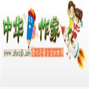 中華小作家加盟