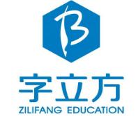 字立方教育加盟