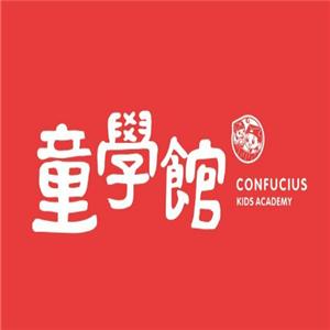 童学馆国学教育