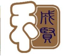 成賢國學館加盟