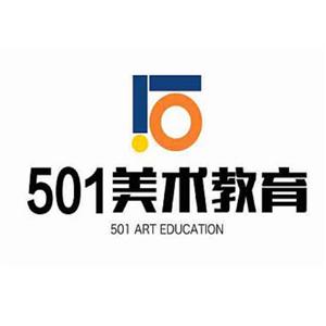 501美术教育诚邀加盟