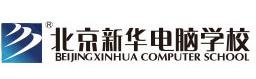 新華電腦培訓加盟