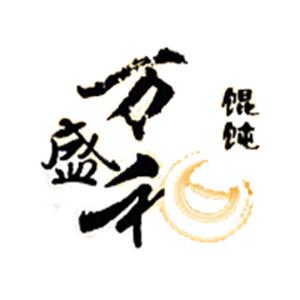 wan盛禾馄饨加盟