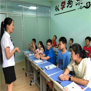 興語傳文加盟