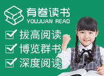 有juan读shu