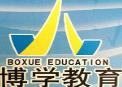博学国际教育培训中心加盟