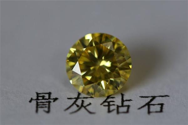 nianshiqing骨灰zuan石加盟