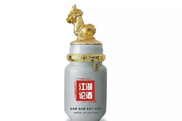 江湖論酒加盟