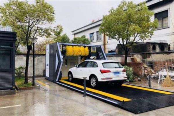 蘿卜來了智能洗車加盟