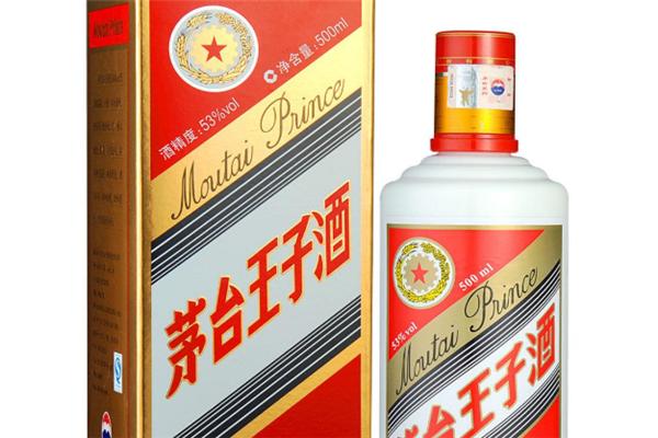 茅臺酒王子酒加盟