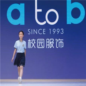 atob校园服饰校服加盟