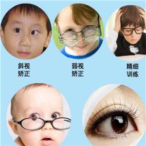 胡鏡視力保健加盟