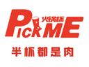 Pick me火锅杯