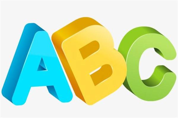 客廳ABC加盟