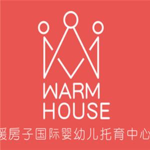 暖房子国际婴幼儿托育中心加盟