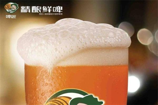 啤匠精釀鮮啤加盟