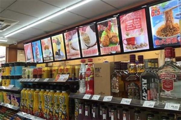 迷你島超市加盟