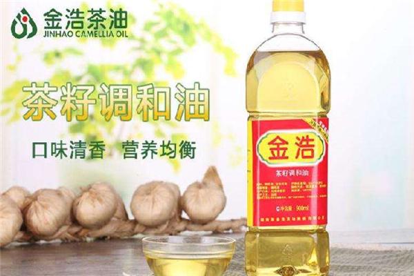 金浩菜籽油加盟